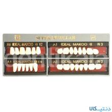 دست دندان سوپر نیوکلار A1 سایز 12