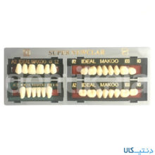 دست دندان سوپر نیوکلار A2 سایز 12
