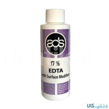محلول ADS – EDTA 17%