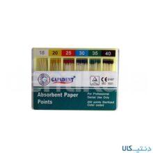 کن کاغذی ساده – GAPADENT