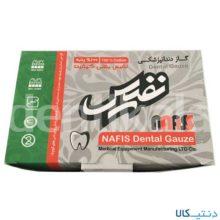 گاز دندانپزشکی نفیس