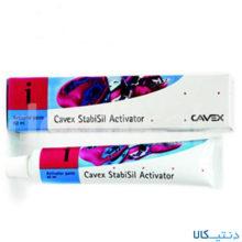 اکتیواتور قالبگیری CAVEX – STABISIL