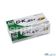 سرسوزن C-K JECT