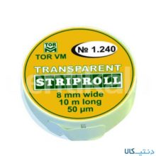 نوار ماتریس شفاف STRIPROLL