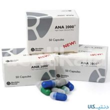 آمالکپ 3 واحدی ANA 2000