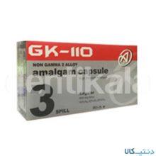 آمالگام 3 واحدی GK110
