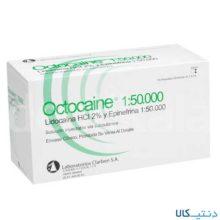 (1:50,000) Octocaine 2%