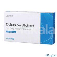 پانسمان اباتمنت Quick Flow Abutment