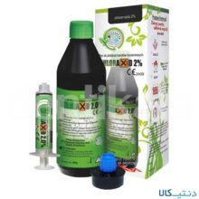 محلول هیپوکلریت سدیم CERKAMED – CHLORAXID 2%