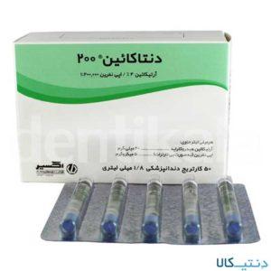 کارپول 4٪ دنتاکائین
