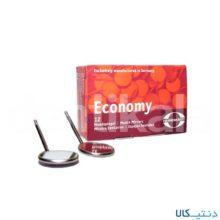 سر آینه Economy