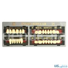 دست دندان سوپر نیوکلار A3 سایز 12